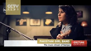 The music dream of a Pakistani girl