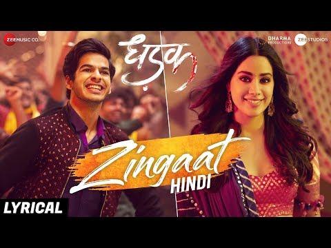 Zingaat Hindi - Lyrical   Dhadak   Ishaan & Janhvi   Ajay-Atul   Amitabh Bhattacharya