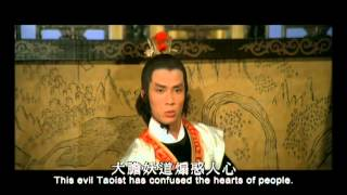 Weird Man, The  (1982) Shaw Brothers **Official Trailer**神通術與小霸王