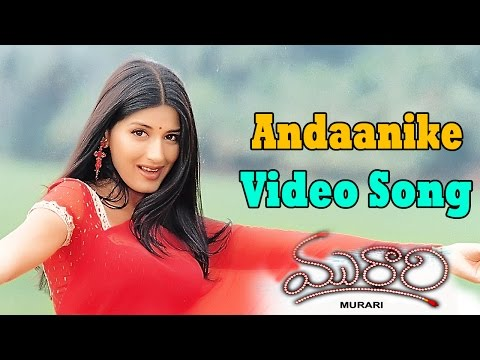Xxx Mp4 Murari Movie Andaanike Video Song Mahesh Babu Sonali Bendre 3gp Sex