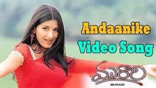 Murari Movie || Andaanike Video Song || Mahesh Babu, Sonali Bendre