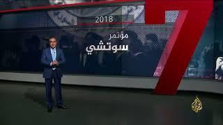 الثورة السورية.. القرارات والمواقف الدولية