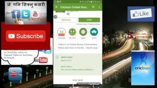 Cricbuzz com Live cricket scores Live Cricket in nepali j pani siknu kasri