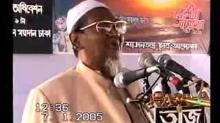 Syed Mohammad Fazlul Karim Pir Saheb (Rh) Kendreo shommelon 2005 iscabd