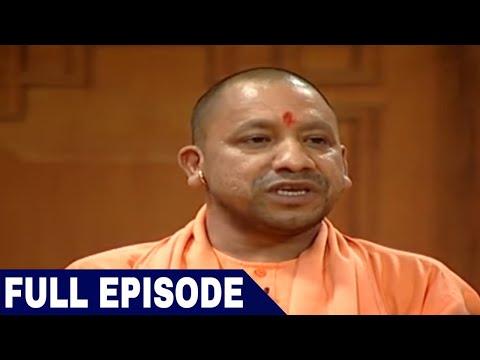 Yogi Adityanath in Aap Ki Adalat Full Interview