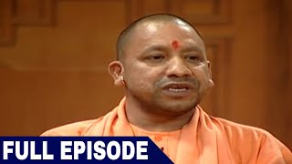 Yogi Adityanath in Aap Ki Adalat (Full Interview)