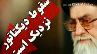 و این قیام و انقلاب آنارشیستی ، بیانیه دوم ، علی عبدالرضایی