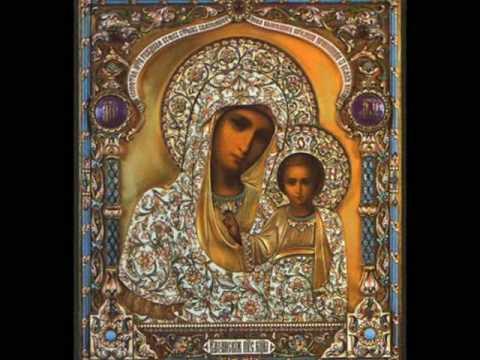 Ummal Ilahi Ya batoul- Agni Parthene - O Pure Virgin in Arabic