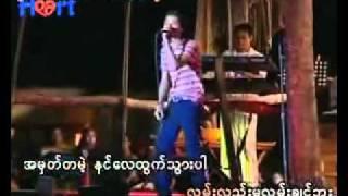Thu Sein Tway Lo Nay Lite Mal -- R Zarni