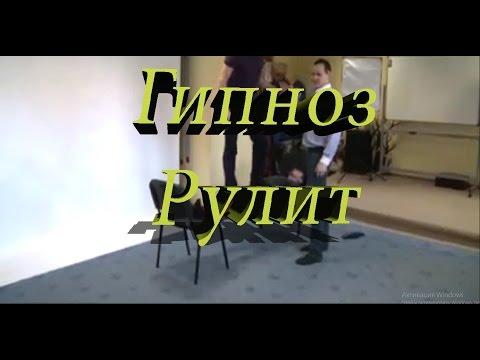 zagipnotiziroval-video