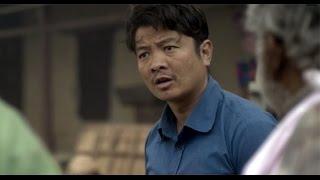 New Nepali Movie