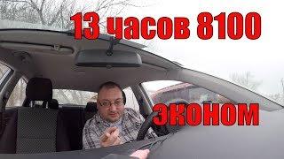 Работа в #Яндекс такси. Внуково с короной/StasOnOff