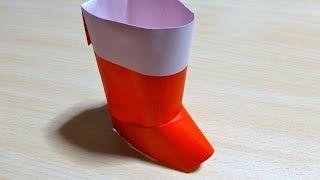 Origami. El arte de doblar papel. botas de Santa