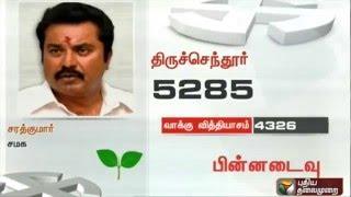 TN Elections Results 2016:  ADMK Sarathkumar Setback in Thiruchendur
