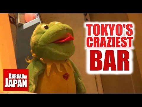 TOKYO S CRAZIEST BAR Kagaya Bar