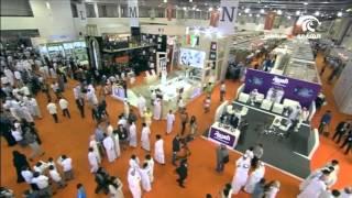 حصاد معرض الشارقة الدولي للكتاب