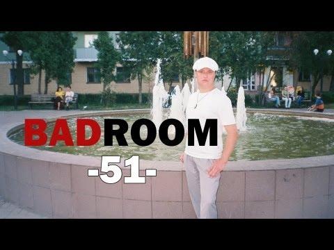 Xxx Mp4 BAD ROOM №51 СЕЛЬХОЗTV 3gp Sex