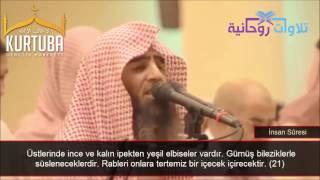 Şeyh Muhammed al Luhaidan ///  İnsan Sûresi || Etkileyici Kıraat