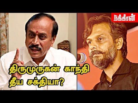 Xxx Mp4 தீய சக்தியா H Raja Comments On Thirumurugan Gandhi Arrest May 17 Movement BJP 3gp Sex