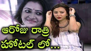 అసలు నిజాలు బయటపెట్టిన శ్వేతా బసు | Swetha Basu Prasad Latest Interview About Prostitution Case..!