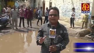 JM Road Bhagayat galli raasta kharab. janta pareshan. 16-02-2018