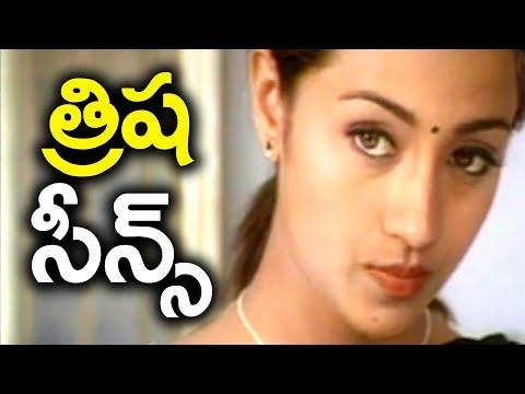 Xxx Mp4 Trisha Back To Back Scenes Latest Telugu Movie Scenes Volga Videos 3gp Sex