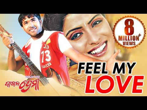 Xxx Mp4 Romantic Film Song FEEL MY LOVE PAGALA PREMI I Sabyasachi Sidharth TV 3gp Sex