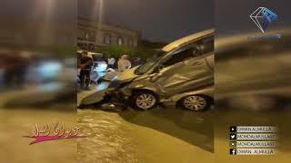 تقرير السيول و الأمطار التي اجتاحت الكويت