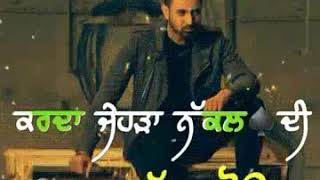 Hukam da yakka gippy grewal whatsapp status latest punjabi song