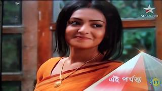 ke apan ke par supur hit new episode STAR JALSHA