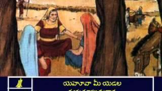 Ruth 1 Telugu Picture Bible
