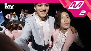 [MV Commentary Bonus track] 세븐틴(Seventeen) - 예쁘다 Pretty U 셀프캠 MV 공개!