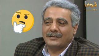 اجمل نهفات يوميات مدير عام - امتحان دخول المديرية مع واسطة وبلا واسطة🤔 ايمن زيدان - خالد تاجا