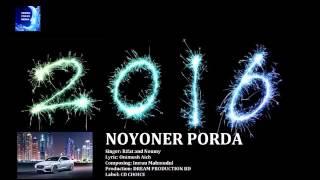 'Noyoner Porda' By Imran ft Rifat   Naumi   Bangla New Song 2016 Full Song HD