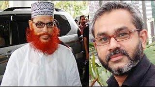 এ কেমন ভাগ্য বরন করতে হলো দেলাওয়ার হোসাইন সাঈদীকে!  Bangla News