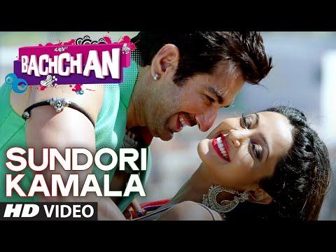 Xxx Mp4 Bachchan Sundori Kamala Video Song Jeet Ganguly Jeet Aindrita Ray Payal Sarkar 3gp Sex