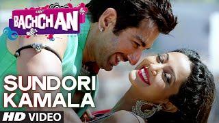 images Bachchan Sundori Kamala Video Song Jeet Ganguly Jeet Aindrita Ray Payal Sarkar