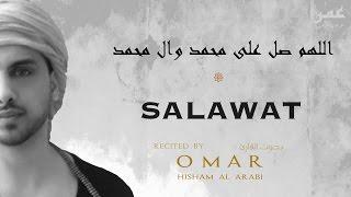 SOLUTION TO ALL YOUR WORRIES! SALAWAT - DUROOD ᴴᴰ اللهم صل على محمد وال محمد
