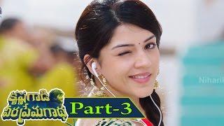 Krishna Gaadi Veera Prema Gaadha Full Movie Part 3 || Nani, Mehreen Pirzada, Hanu Raghavapudi