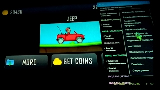 Android TV Box + Tincore Keymapper