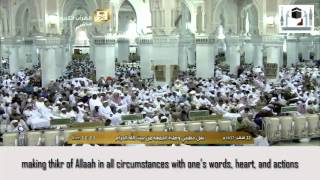 Masjid Al Haraam Makkah Jummah Khutbah English Translation 22 Saffar 1437 (4/12/2015)