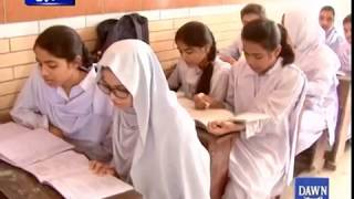 Thousands of student in Karachi deprived of scholarship
