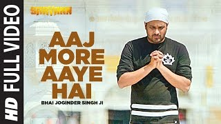 Aaj More Aaye Hai (Full Video Song) | Sarvann | Latest Punjabi Movie | Amrinder Gill | Ranjit Bawa