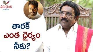 Paruchuri Gopala Krishna about Jr NTR and Ravi Teja Choosing Contemporary Roles   Paruchuri Palukulu