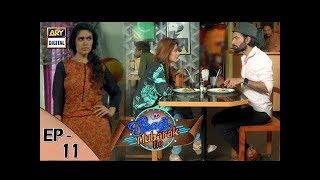Shadi Mubarak Ho Episode 11 - 7th September 2017 - ARY Digital Drama