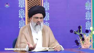 Sunan-e-Ilahi Dar Quran - Lecture 31 - Allama Jawad Naqvi