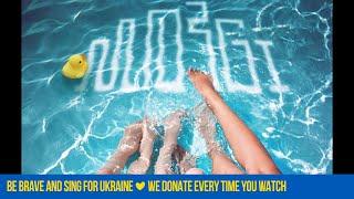 MOZGI - Влажный Пляжный Движ [Audio]