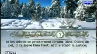 cheikh Ali Abdullah Jaber Joz 27  avec traduction du coran en francais macha ALLAH