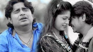 2017 का सबसे बड़ा दर्द भरा गीत 2017 - कइलू बेवफाई - Abhishek Dubey - Bhojpuri Hit Songs 2017 New