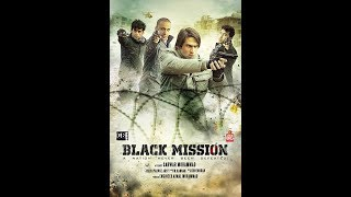 Black Mission Trailer